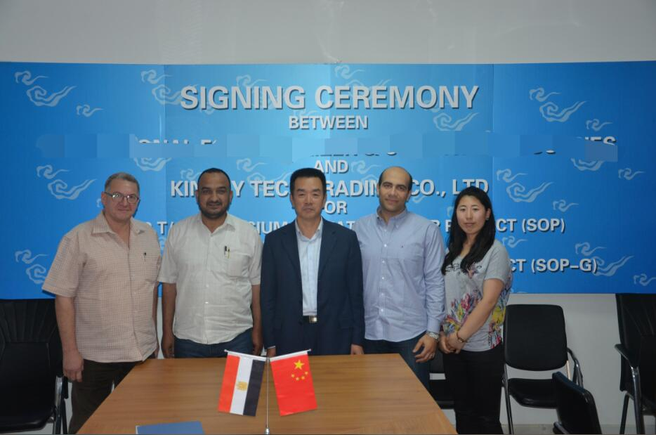 Signing Ceremony of 100,000tpy of Potassium Sulphate Project in Egypt